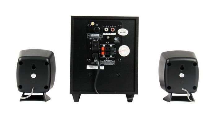 F&D F-203G 2.1 Channel Multimedia Speakers System