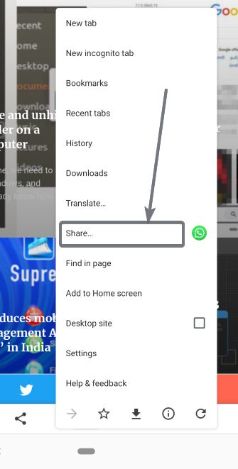Send links between Android devices 1
