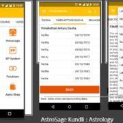 AstroSage Kundli Astrology app for android