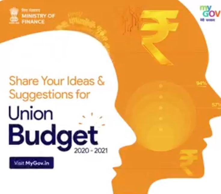 UnionBudget2020 India