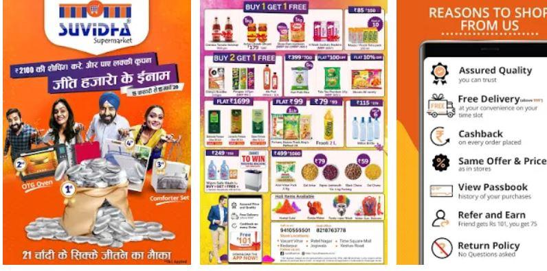 Suvidha SuperMarket – Online Grocery in Dehradun