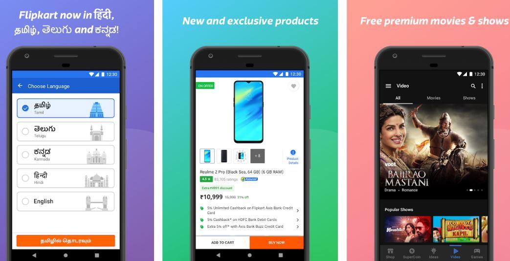 Flipkart Online Shopping App min 1