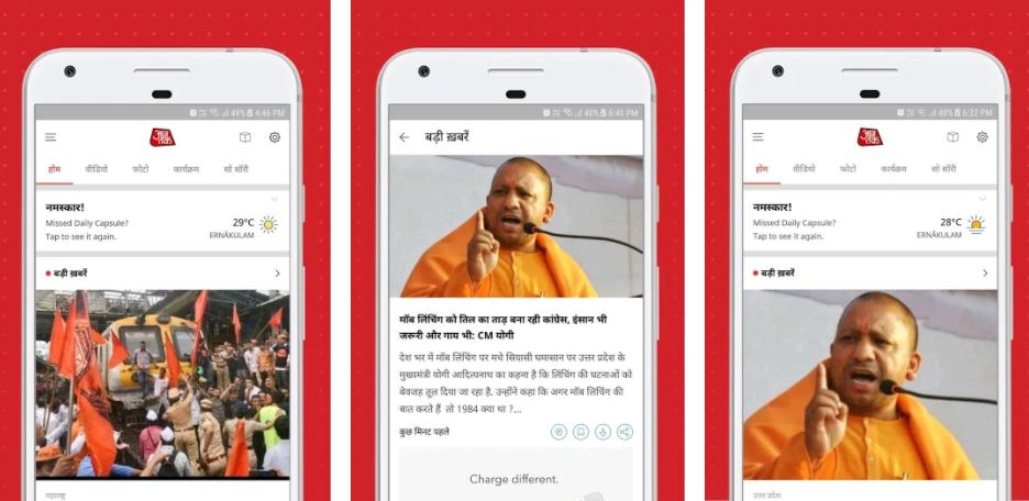 Aaj Tak Live Android app