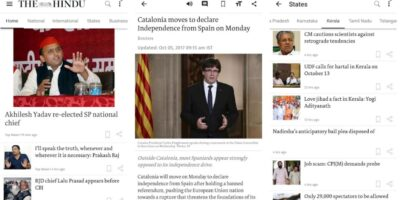 The Hindu news app 2020 min