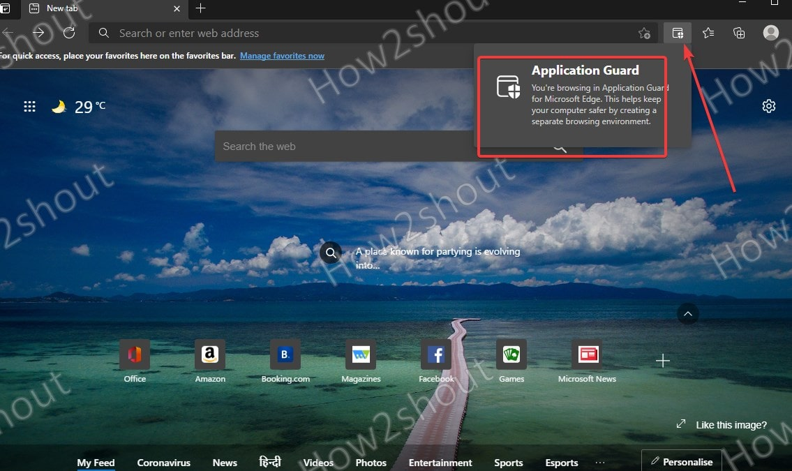 Check Edge browser integration with application Guard