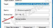 Set Sleep keyboard shortcut for Windows