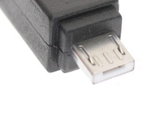 USB Micro A